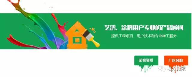 西安营销型网站设计案例