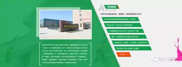 西安营销型网站设计
