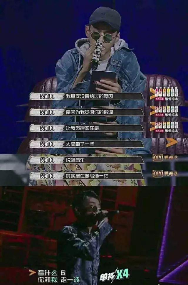 《有嘻哈》最后真的出了两个冠军,这个结局真TM美好