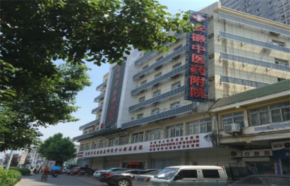 【图】在安徽中医药附属医院29岁女孩终于摆器乐女生学图片