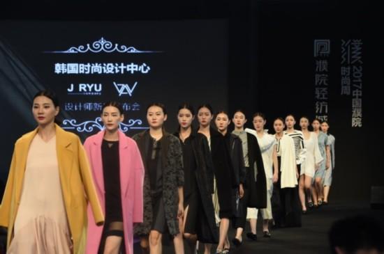 2017中国·濮院时尚周精彩纷呈