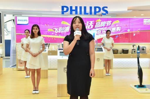 商城家电事业部市场营销部总经理刘俊女士分享双方合作的进展与对