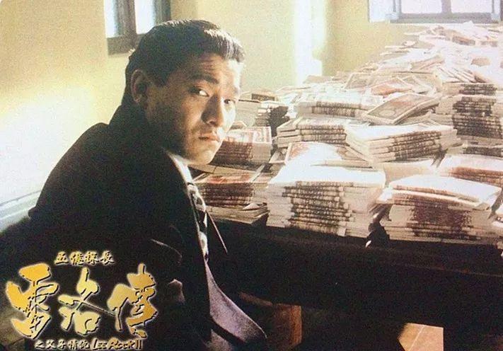 不一样的王胖子久违的王晶,《追龙》是浪漫主义包裹的英雄片 - 狐狸·梦见乌鸦 - 埋骨之地