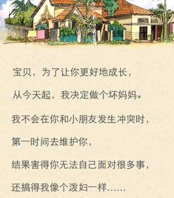 """张柏芝让儿子帮经纪人搬家,有时可以做个""""坏妈妈""""!"""