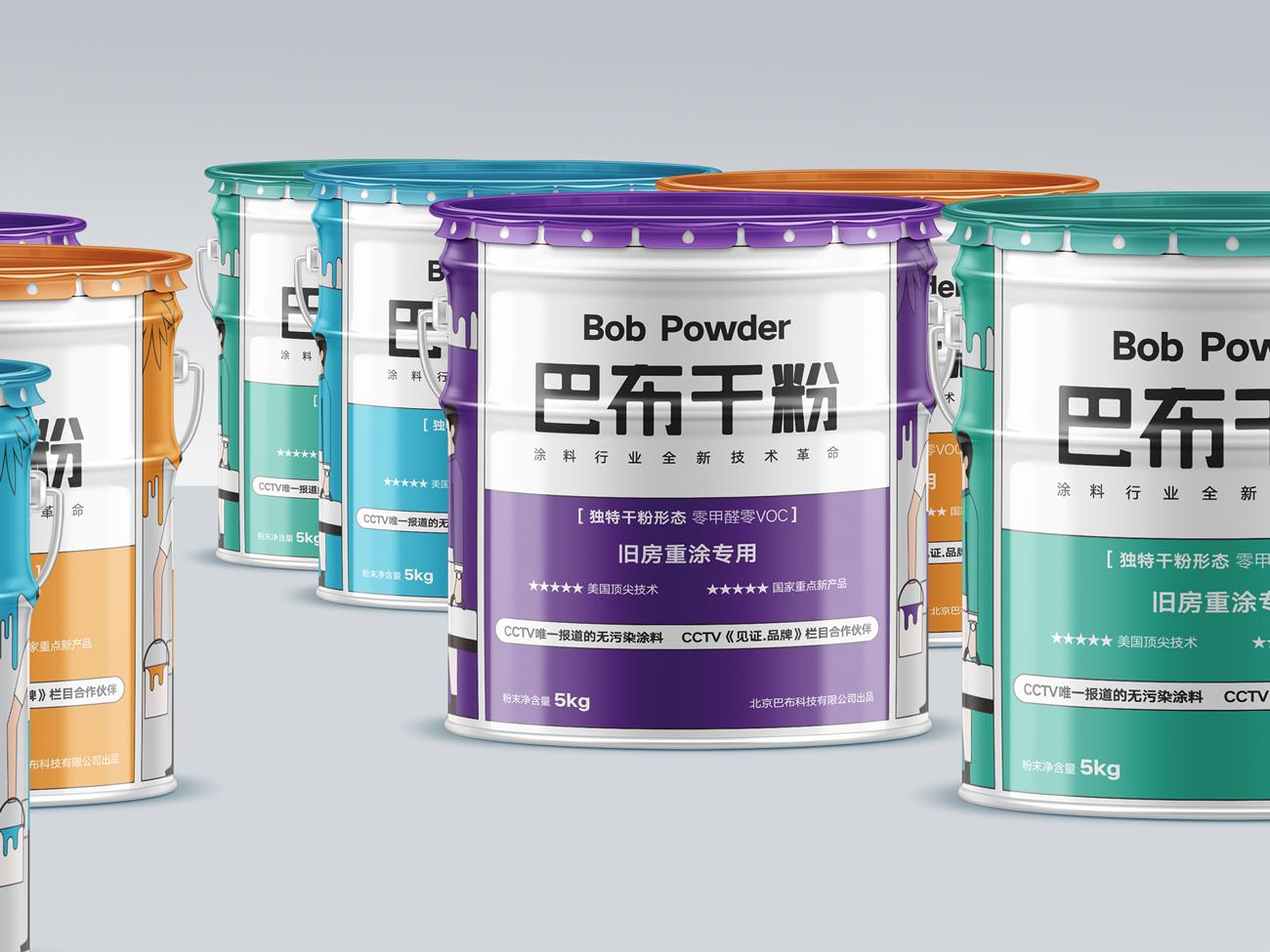 洋气的装修材料包装设计——巴布家族干粉漆与涂料桶包装设计