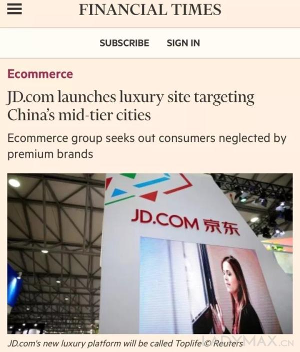 刘强东的TOPLIFE能否改变在线奢侈时尚零售格局 (图3)