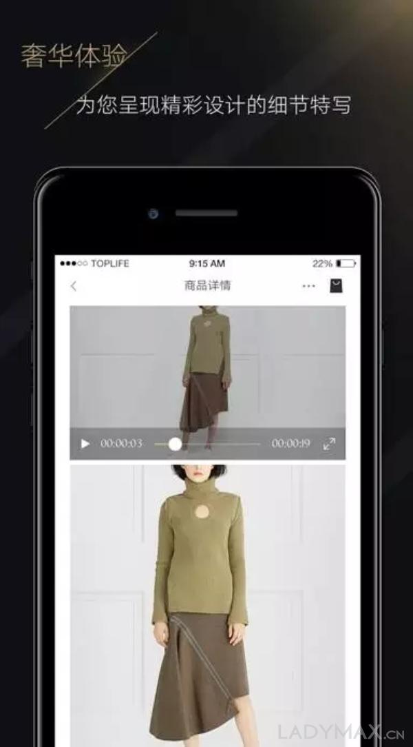 刘强东的TOPLIFE能否改变在线奢侈时尚零售格局 (图1)