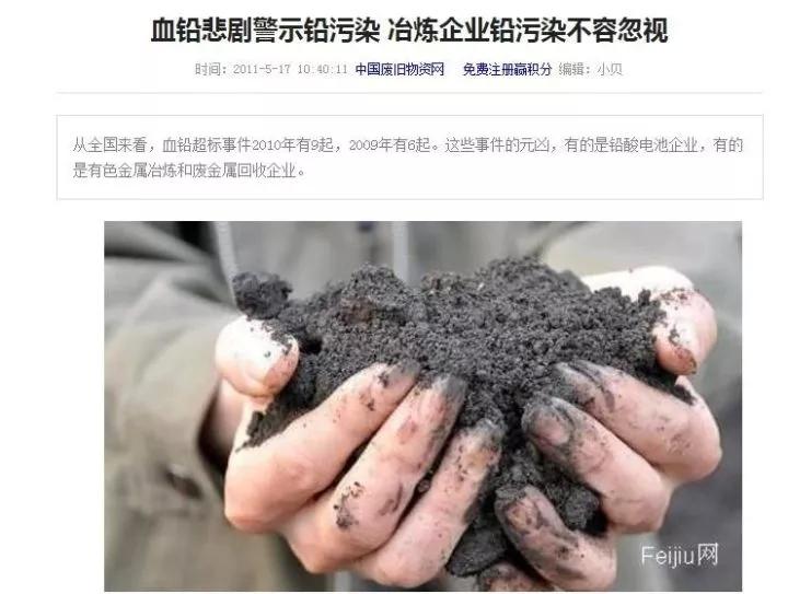 比x光辐射更值得注意,日常潜伏在生活中的铅污染!