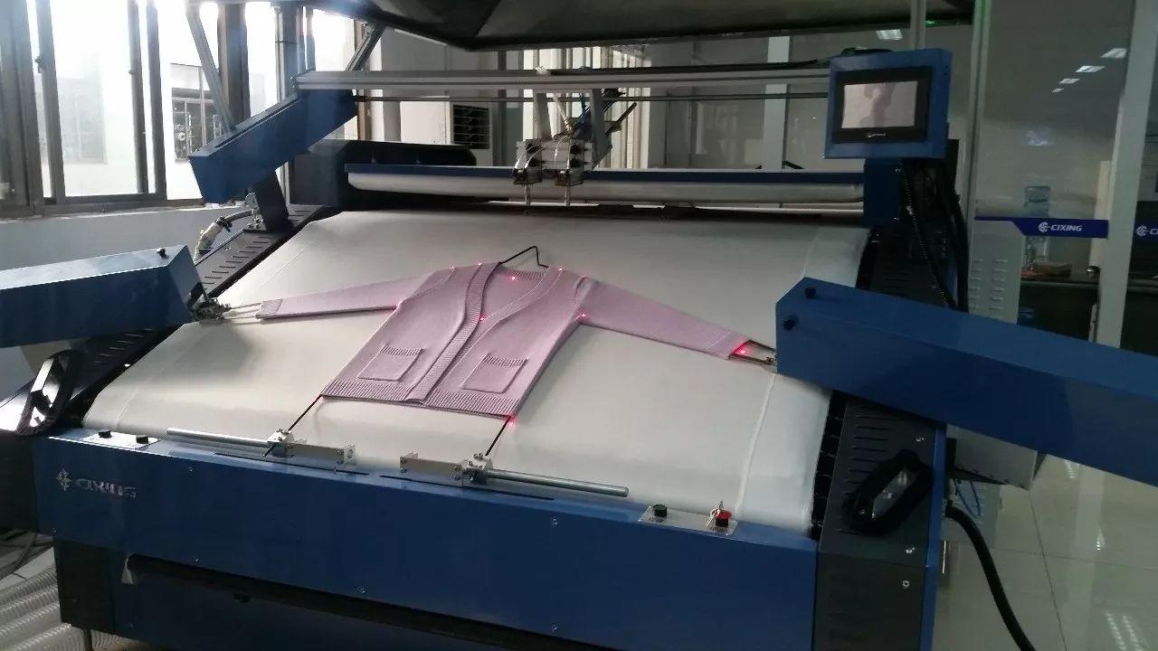 砥砺奋进,纺织信息化飞速发展的五年