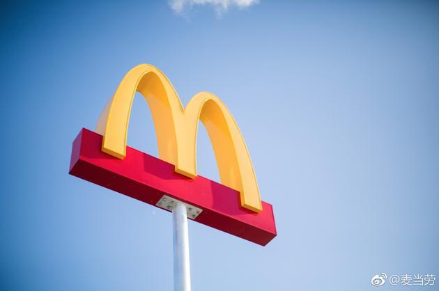 麦当劳改名金拱门?!还有哪些龙都国际娱乐曾改名换姓