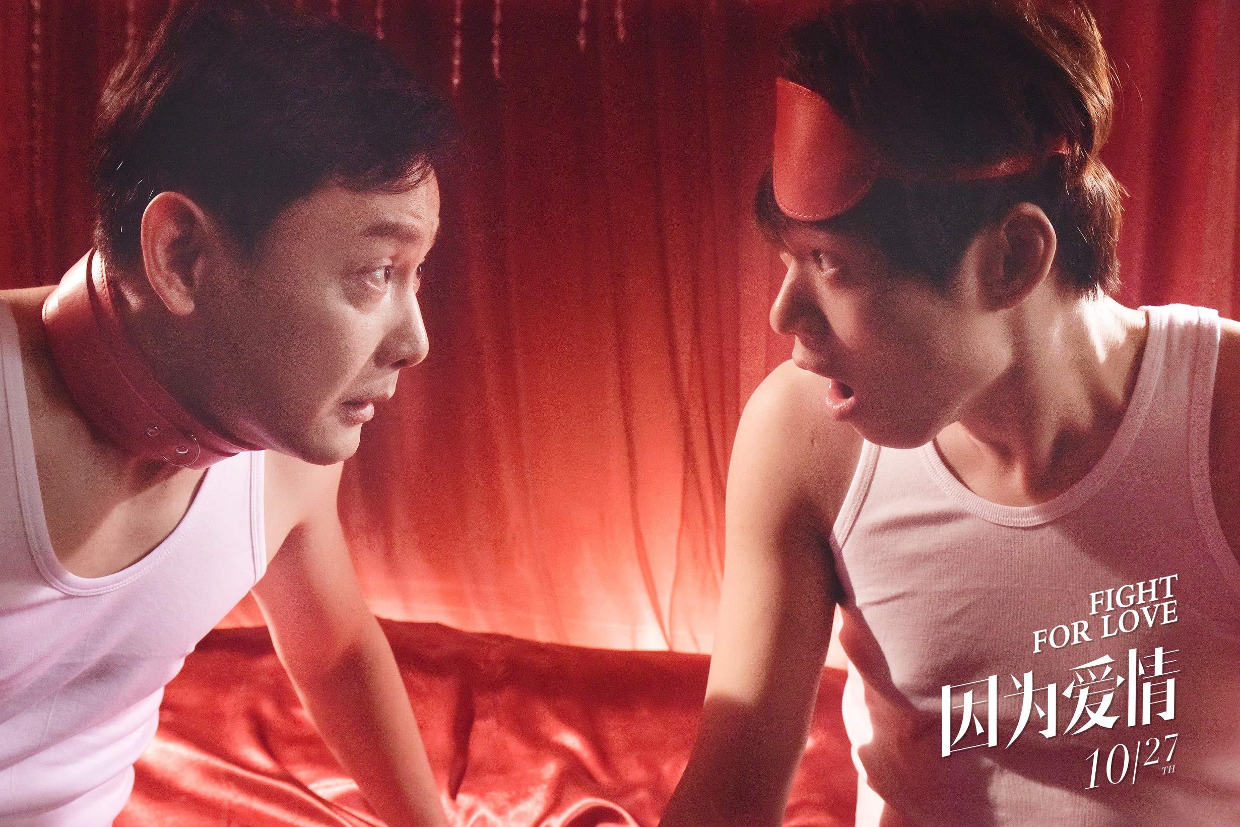 《因为爱情》甜涩交织,魏大勋郭姝彤打造另类恋爱神器 - 狐狸·梦见乌鸦 - 埋骨之地