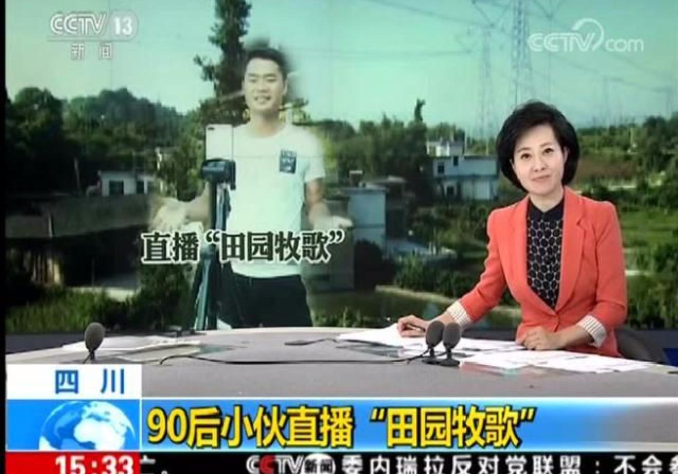 明年农村最赚钱的职业出炉!一大批桂林人要富得流油了!_0755网赚汇