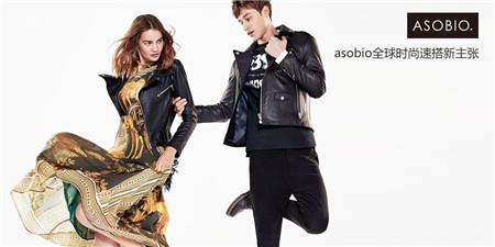 asobio是什么牌子