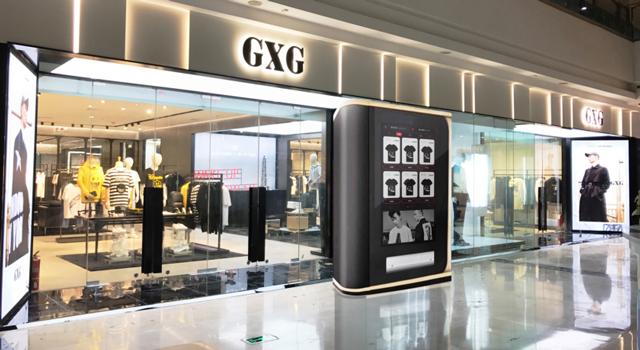 各品牌竞争更加白热化,GXG放出五个大招引爆双11(图6)