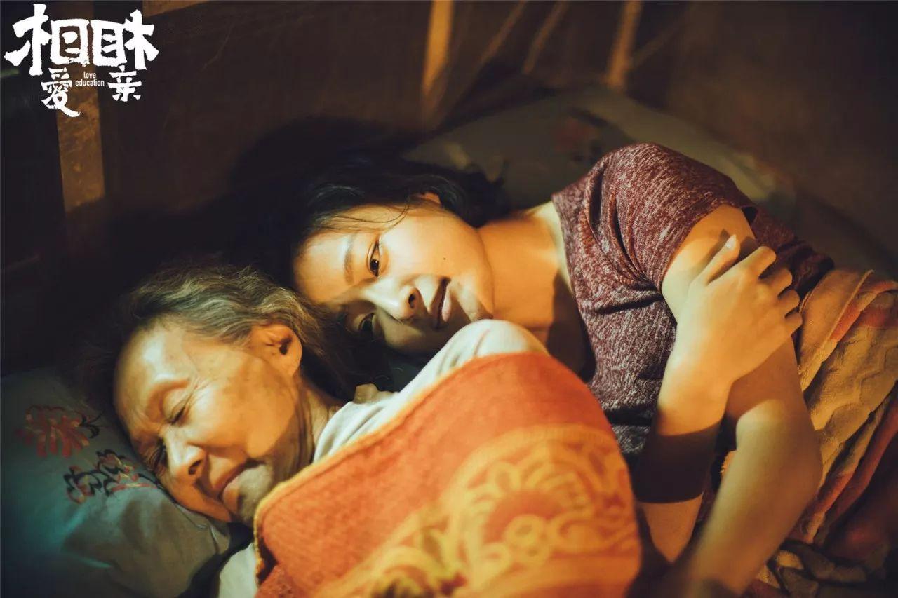 《相爱相亲》爱是无私也是自私,渣男引发的三代情缘 - 狐狸·梦见乌鸦 - 埋骨之地