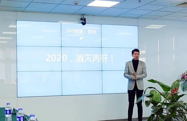 中医--中印肝病专家共同迎接中国丙肝DAA治疗时代