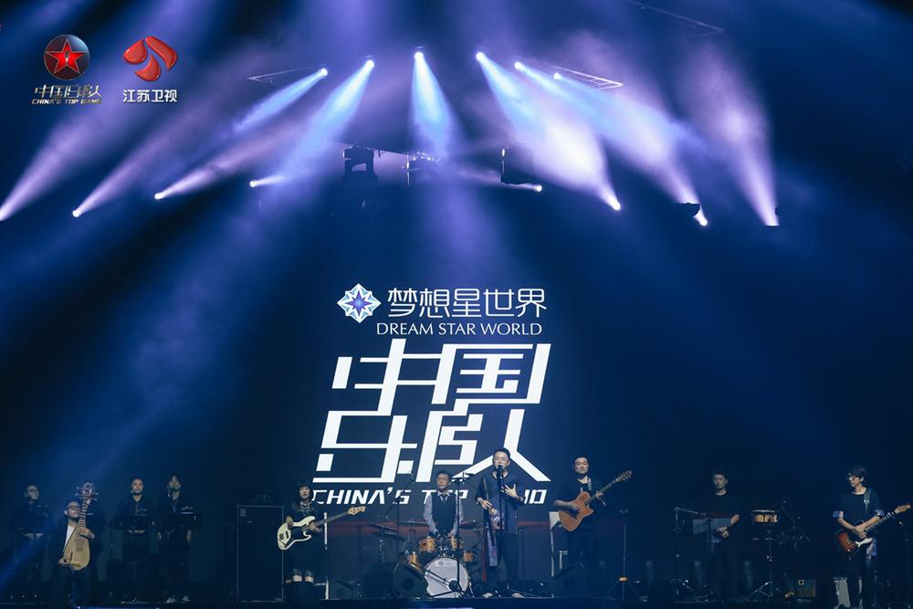 《中国乐队》:用故事体会人生,用音乐叫醒耳朵 - 狐狸·梦见乌鸦 - 埋骨之地