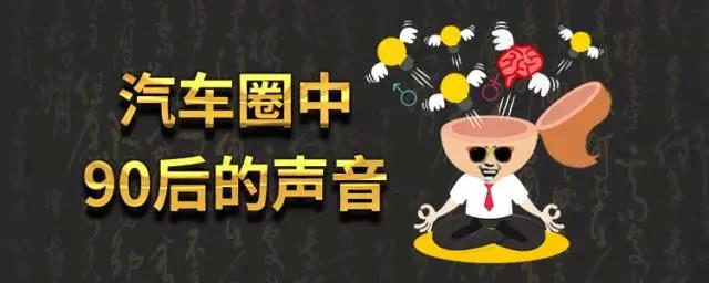 广州还未结束 上海好戏即将开演
