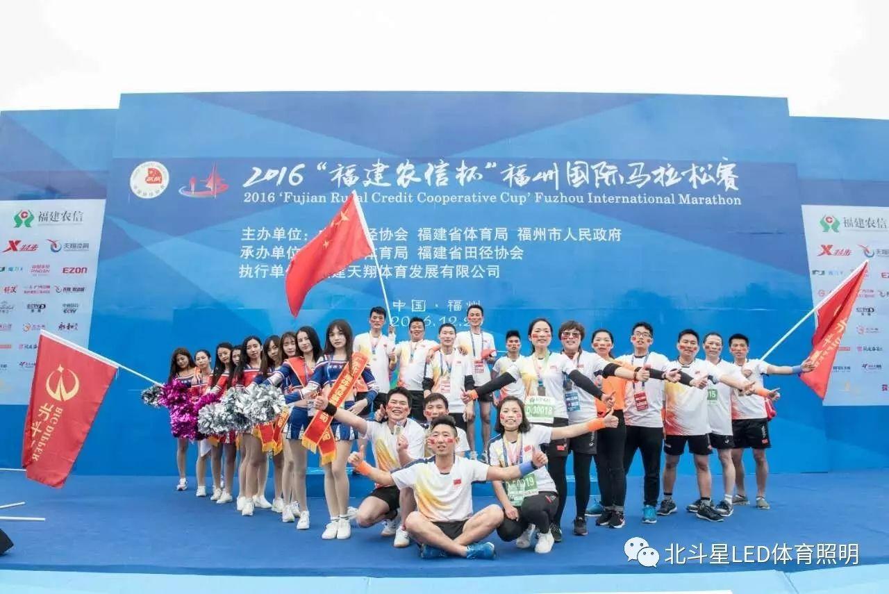 2016福州国际马拉松赛北斗星精彩瞬间!