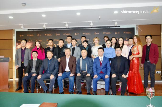 旭美传媒股东大会暨时尚创意孵化基地揭牌仪式圆满落幕
