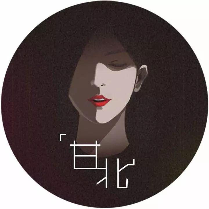 中国式绝望主妇:一边闹离婚,一边生二胎