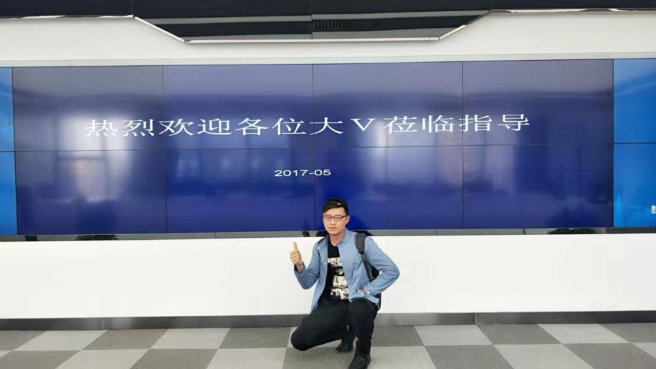 贵州自媒体人两次参加V影响力峰会,微