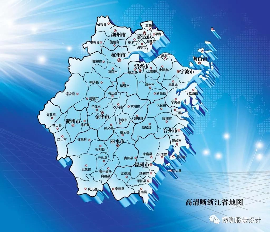 钱清镇人口_钱清成教中心举办全镇流动人口专管员业务培训