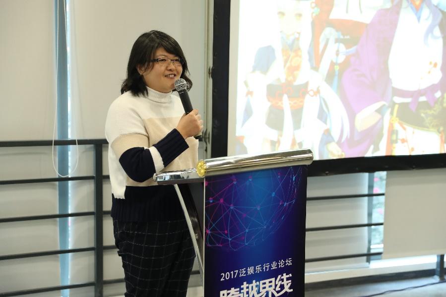 游族创新创业中心主办2017泛娱乐行业论坛 聚焦跨界融合