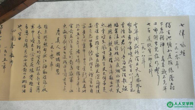 人人书写中国梦——书法家高源开讲中国书画春晚公益课堂