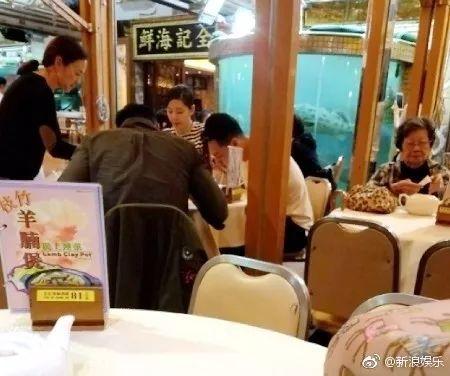 全智贤挺8月孕肚现身餐厅,准妈妈预产期该如何纠正?