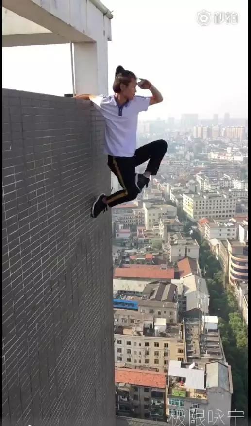 吴咏宁生前最后爬楼为商家炒作活动 火了可拿10万