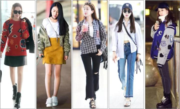 都市大女人:刘涛、马苏引领时尚,高端大气就该这样!