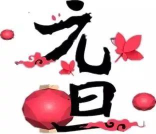 大商百货金嘉利钻石专柜 | 圣诞节/元旦节,喜迎双旦,幸福价给你!!!!!!
