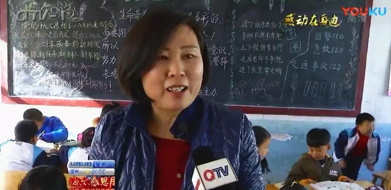 青岛艺校举行学崔金华老师事迹交流会