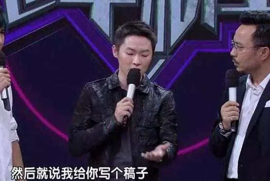 李宗盛6000字长文怒怼音乐圈:别TM消遣我,我的歌能让你哭