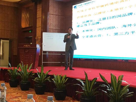 """曹磊为年产值逾2000亿元""""美的""""管理层内训跨境"""