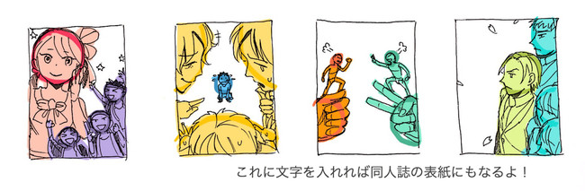 漫画绘制构图技巧,教你画出带有远近感的画面