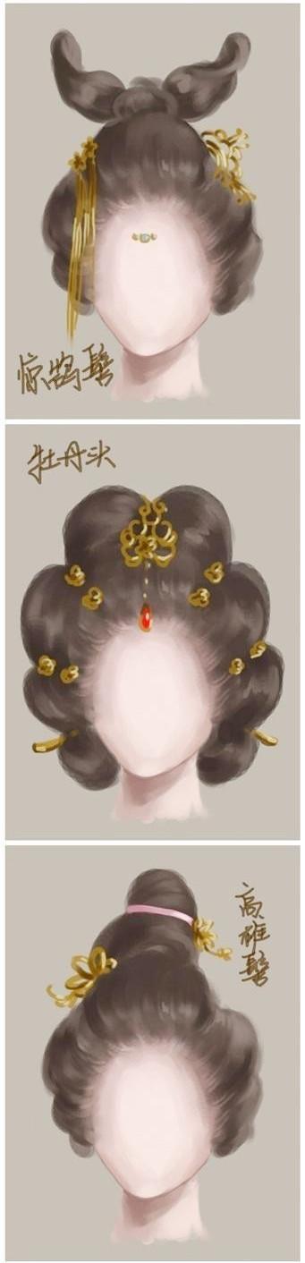 超美的古风头发画法,棒!