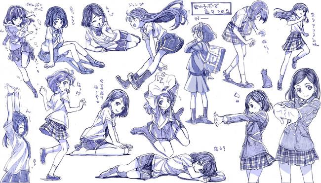 高中生的动态姿势参考,很多小动作合集