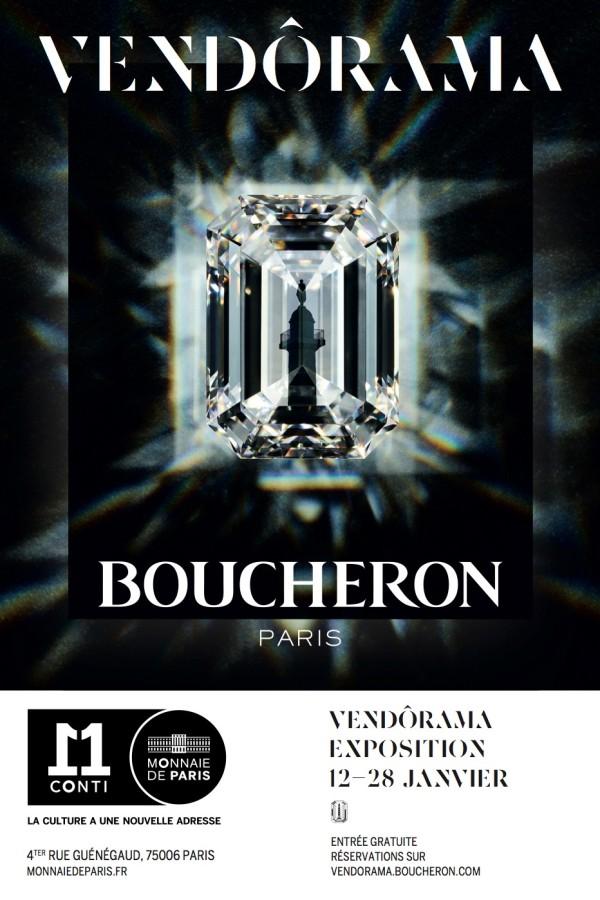 2018遇见宝诗龙BOUCHERON,重返巴黎经典时光