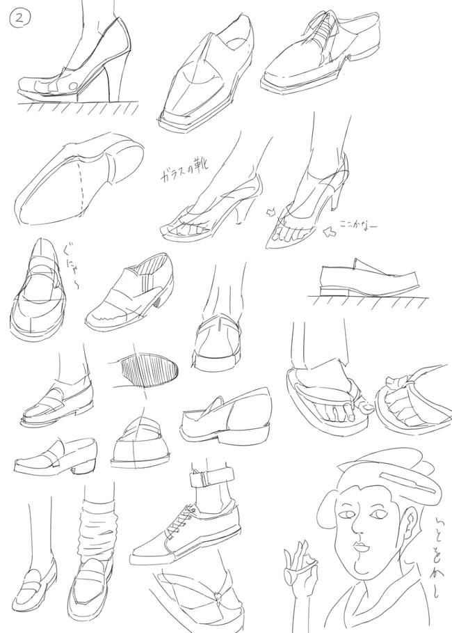 动漫二次元绘画教程之鞋子与下半身动态练习