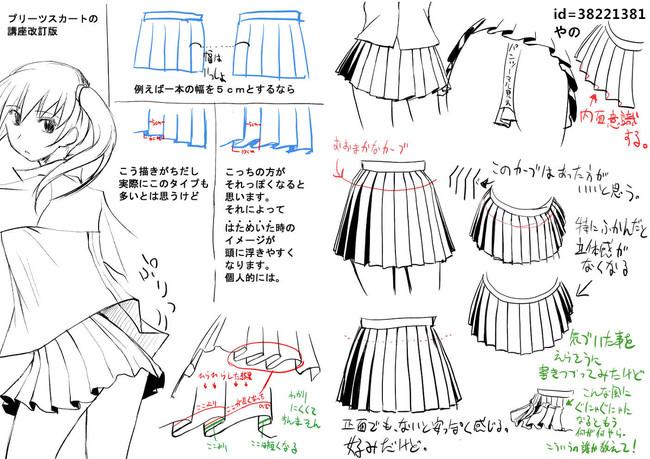 【推荐】动漫少女短裙的画法—轻微课二次元漫画在线学习专区
