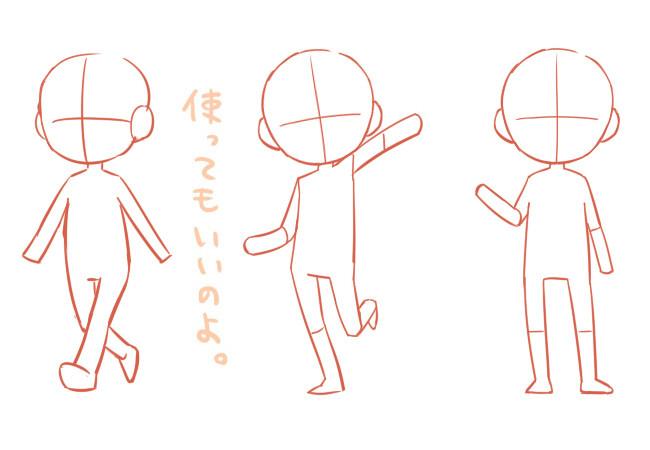 【推荐】Q版漫画简单人物画法—轻微课动漫绘画学习专区