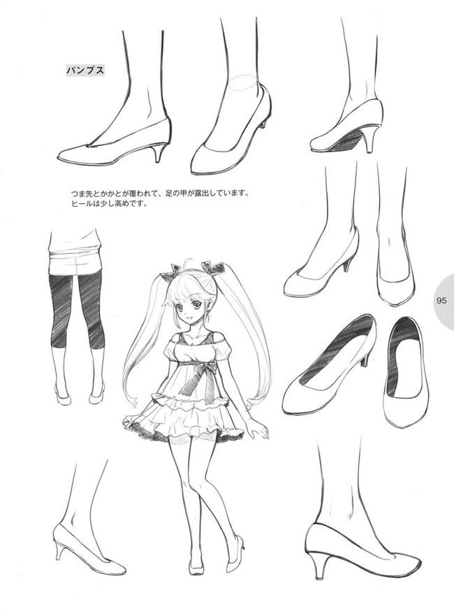 动漫头部画法_【推荐】男生与女生鞋子的画法—轻微课二次元绘画专区 - 轻微课