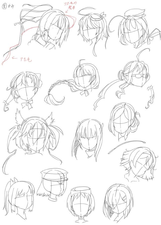 【推荐】二次元人物头发画法参考—轻微课在线学画画