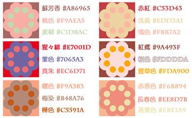 【推荐】日式漫画插画上色配色参考—轻微课绘画素材区