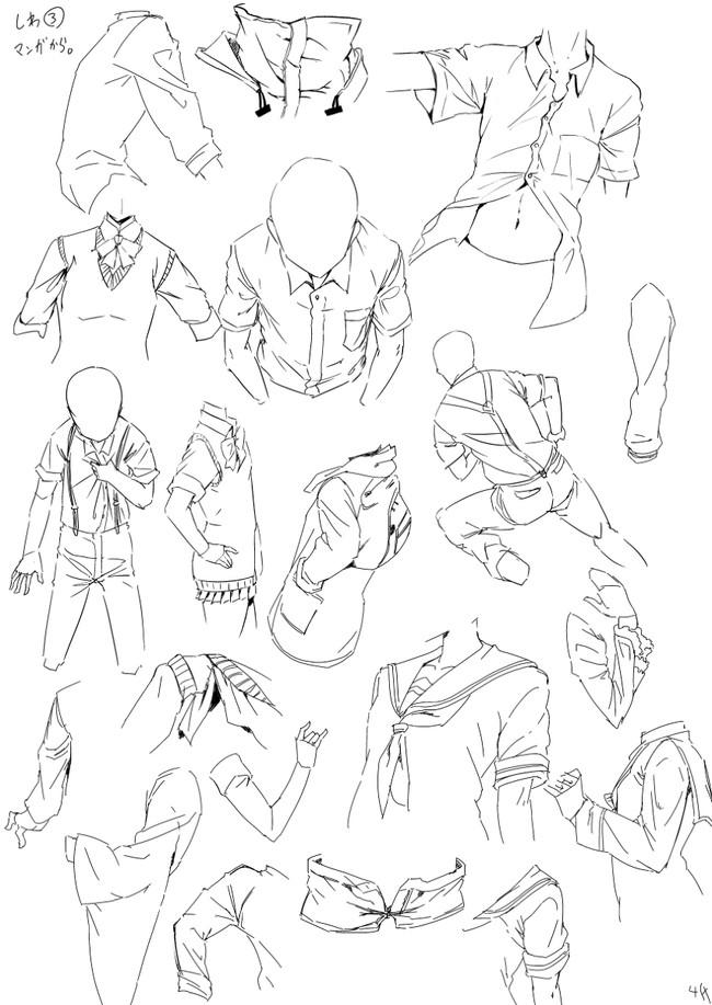 【推荐】漫画衣服褶皱画法—轻微课绘画图文教程