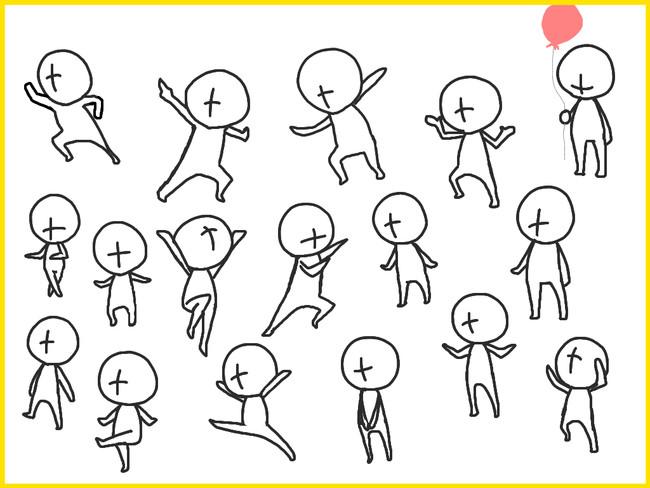 超多萌萌哒Q版小人的动作素材,不管几头身都要好把握好人体动态哦!