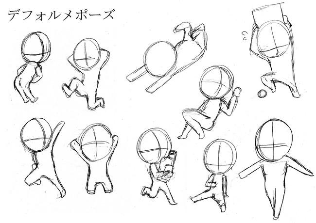 【推荐】Q版漫画人物怎么画