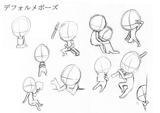 【全套】二次元手绘教程|画二次元人物教程